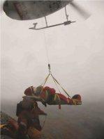 personal locator beacon rescue